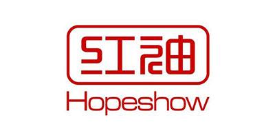 Hopeshow是什么牌子_红袖品牌怎么样?