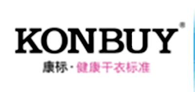 Konbuy是什么牌子_康标品牌怎么样?