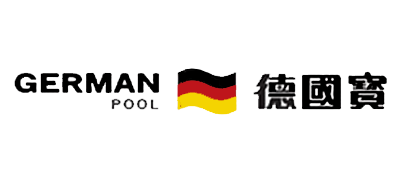 德国宝/GERMAN POOL