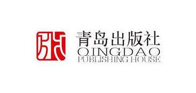 青岛出版社是什么牌子_青岛出版社品牌怎么样?