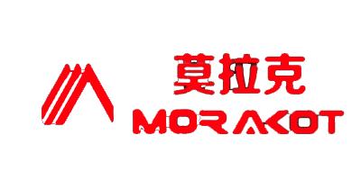 莫拉克是什么牌子_莫拉克品牌怎么样?