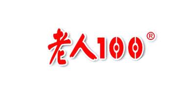 老人100是什么牌子_老人100品牌怎么样?