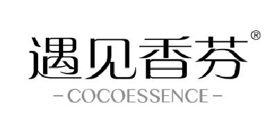 COCOESSENCE是什么牌子_遇见香芬品牌怎么样?