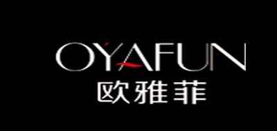OYAFUN是什么牌子_欧雅菲品牌怎么样?