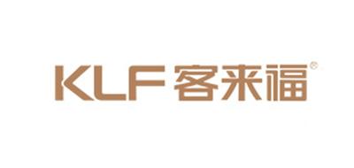 KLF是什么牌子_客来福品牌怎么样?