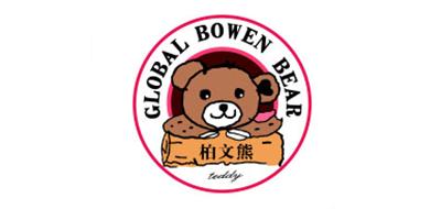 柏文熊是什么牌子_柏文熊品牌怎么样?