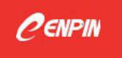 CENPIN是什么牌子_诚品品牌怎么样?