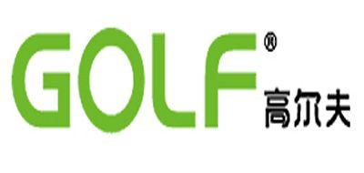 GOLF是什么牌子_高尔夫品牌怎么样?