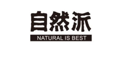 自然派logo