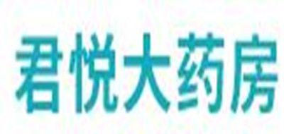 美白祛斑产品十大品牌排名NO.3