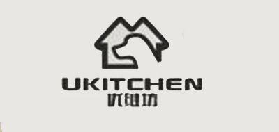 UKITCHEN是什么牌子_优维坊品牌怎么样?