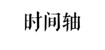 牛皮纸十大品牌排名NO.7