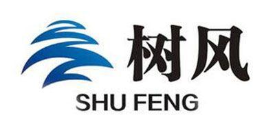 SHUFENG是什么牌子_树风品牌怎么样?