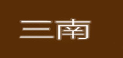 SAMNUN是什么牌子_三南品牌怎么样?