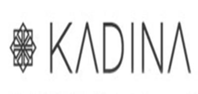 KADINA是什么牌子_卡迪娜品牌怎么样?