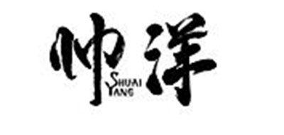 中山装十大品牌排名NO.4