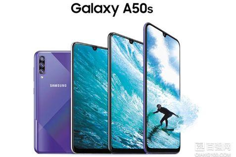 三星Galaxy A30s/A50s 正式发布:棱镜背板设计-1