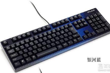 Filco推出KOBO定制银河系列机械键盘:四款配色可选-2