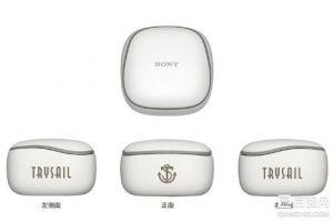 """索尼推出SP700N无线降噪耳机:""""TrySail""""5周年纪念主题-3"""