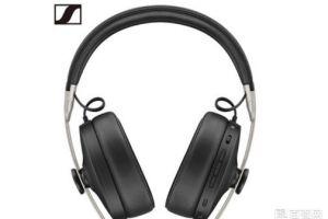 森海塞尔推出第三代Momentum Wireless耳机:售价2999元-2