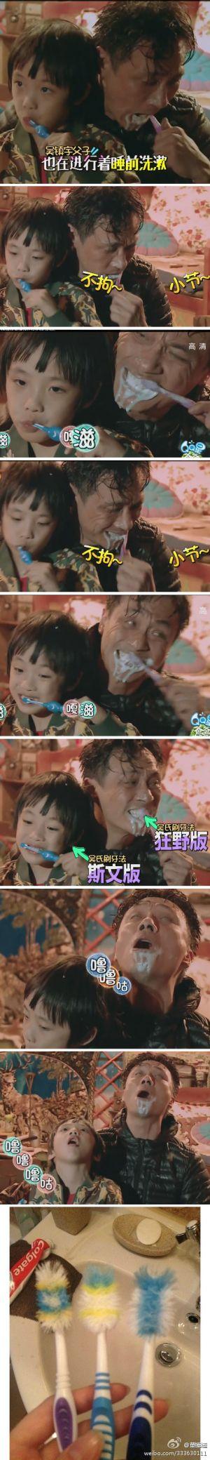 昨晚爸爸去哪儿刷牙这段真是笑死我了......-1