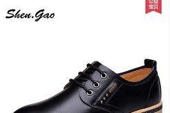 成功男士必备品—皮鞋-1