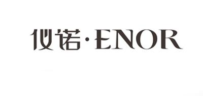 ENOR是什么牌子_仪诺品牌怎么样?