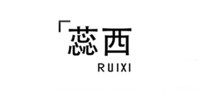 RUIXI是什么牌子_蕊西品牌怎么样?