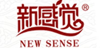 NEW SENSE是什么牌子_新感觉品牌怎么样?