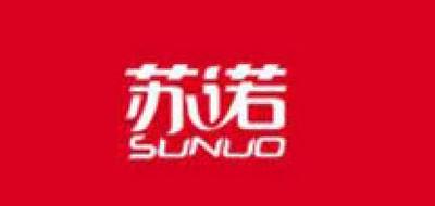 苏诺是什么牌子_苏诺品牌怎么样?