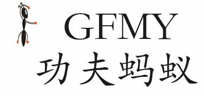 功夫蚂蚁/GFMY
