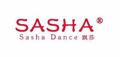 SASHADANCE是什么牌子_飒莎品牌怎么样?