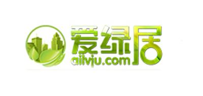 AILVJU是什么牌子_爱绿居品牌怎么样?