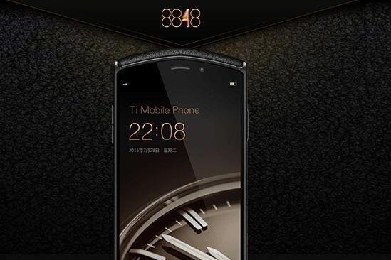 8848手机和苹果iPhone X哪个好?-1