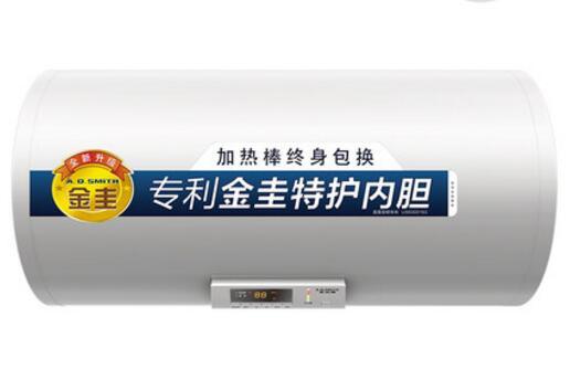 热水器家用多少升合适?热水器哪一个品牌的质量会比较好?-1