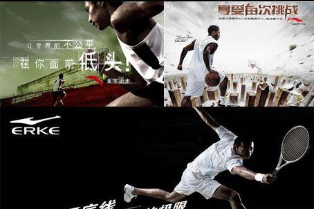 安踏小白鞋、李宁小白鞋和鸿星尔克小白鞋三个品牌的对比-1