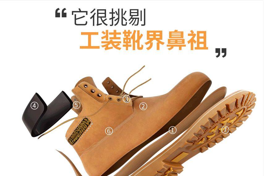 mra皮靴男鞋是什么产地,质量合格吗?-1