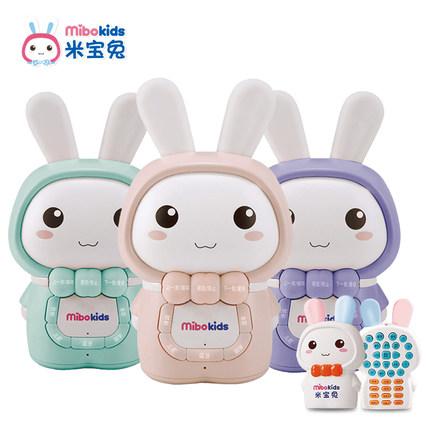 """米宝兔早教机号称""""孩子的好伙伴""""?值得入么?-1"""