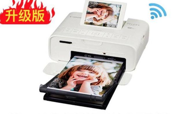 手机照片打印机哪种好?哪个手机照片打印机比较好?-2