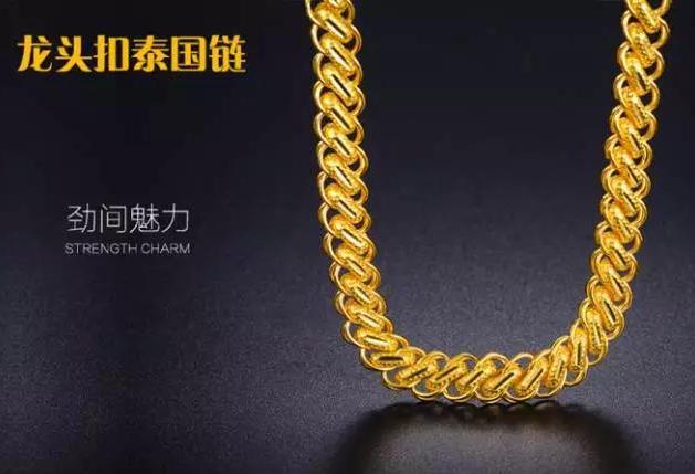 (Chow Sang Sang )周生生珠宝品牌好不好?贵吗?性价比怎样?-1