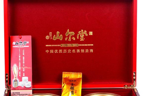 """同是福建的""""山尔堂""""和""""元正""""红茶你知道吗?-1"""
