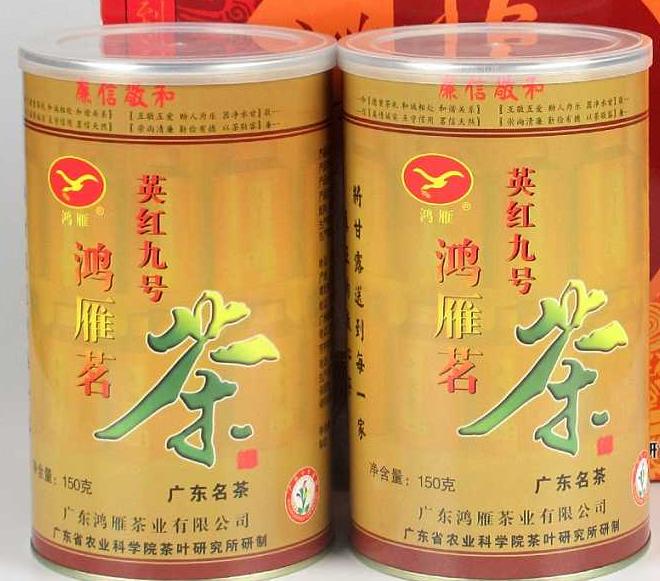"""""""鸿雁""""、""""上茗轩""""品牌红茶,哪个好?-1"""