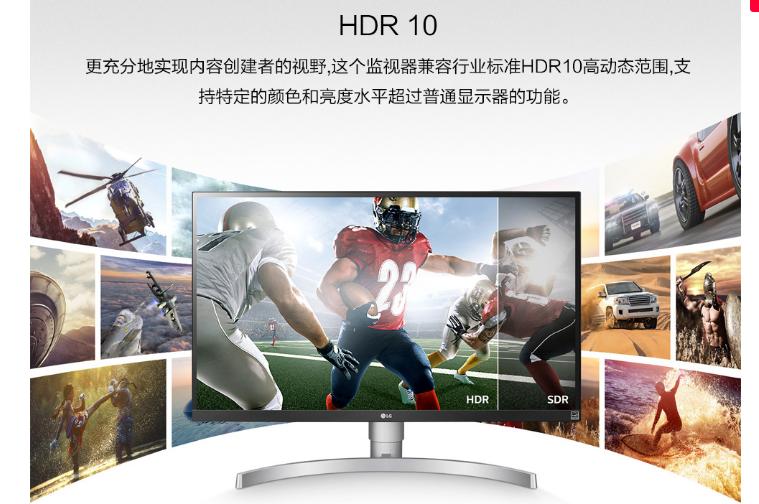 LG新款显示器发布:4K分辨率,颜值好高-2