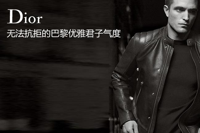 """""""Dior homme""""品牌牛仔裤质量好不好?贵吗?-1"""