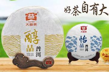 """云南的""""TAETEA 大益""""普洱茶价格贵吗?销量好不好?-1"""