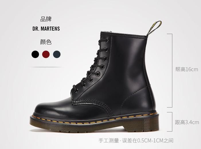 dr.martens马丁靴是哪个国家的?耐穿吗?-1