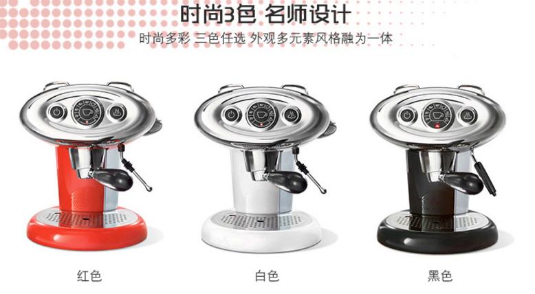 意利(illy)胶囊咖啡机哪款好?意利 X7.1 胶囊咖啡机好吗?-1