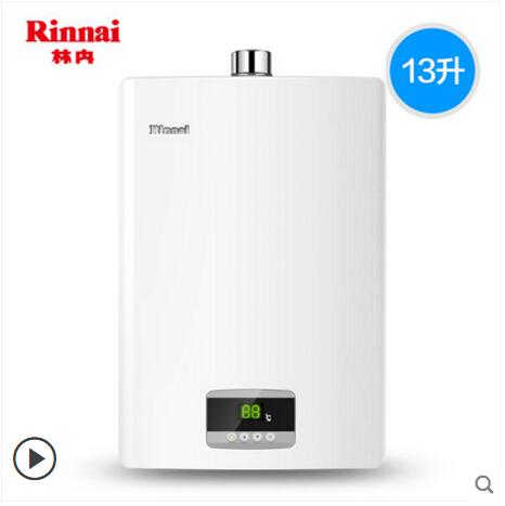 林内燃气热水器热水器是大品牌吗?质量好吗?-1