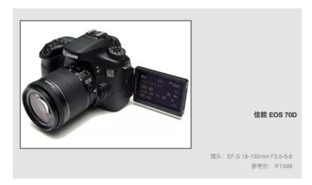 索尼A7RII单反相机怎么样?还有哪些单反相机值得推荐?-3