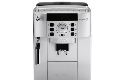咖啡机什么牌子最好?德龙(Delonghi)全自动咖啡机ECAM110好吗?-1